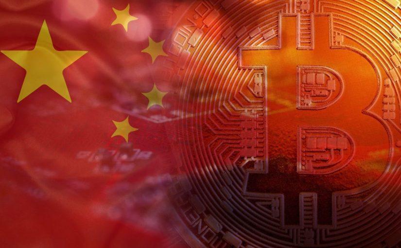 La criptomoneda de China ya está casilista